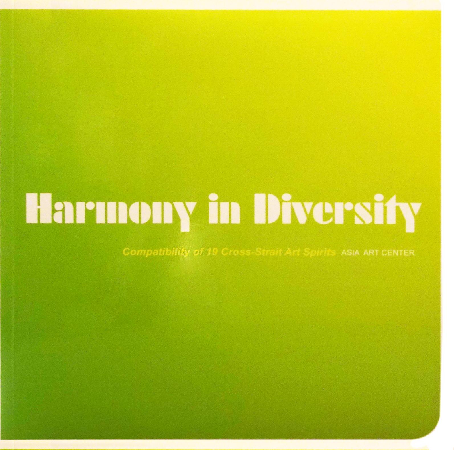 2008_2_Harmony in Diversity