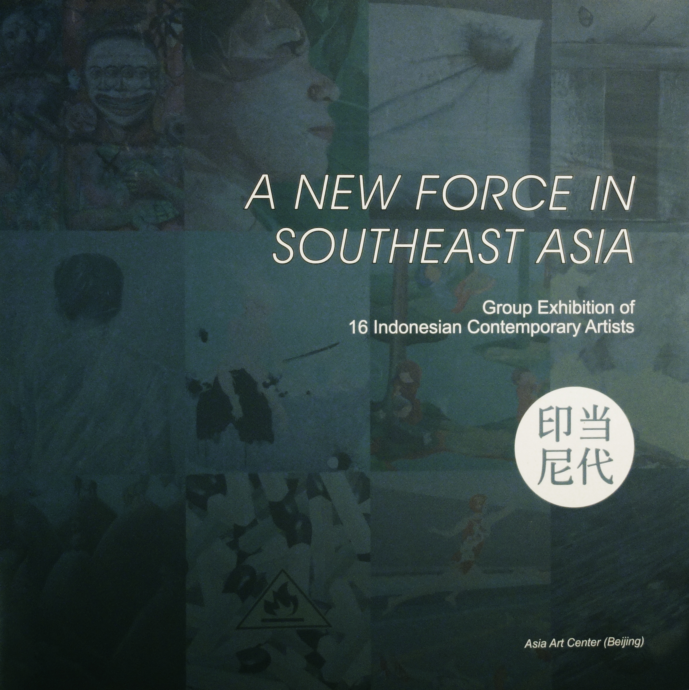 2008_4_A New Force in Southeast Asia