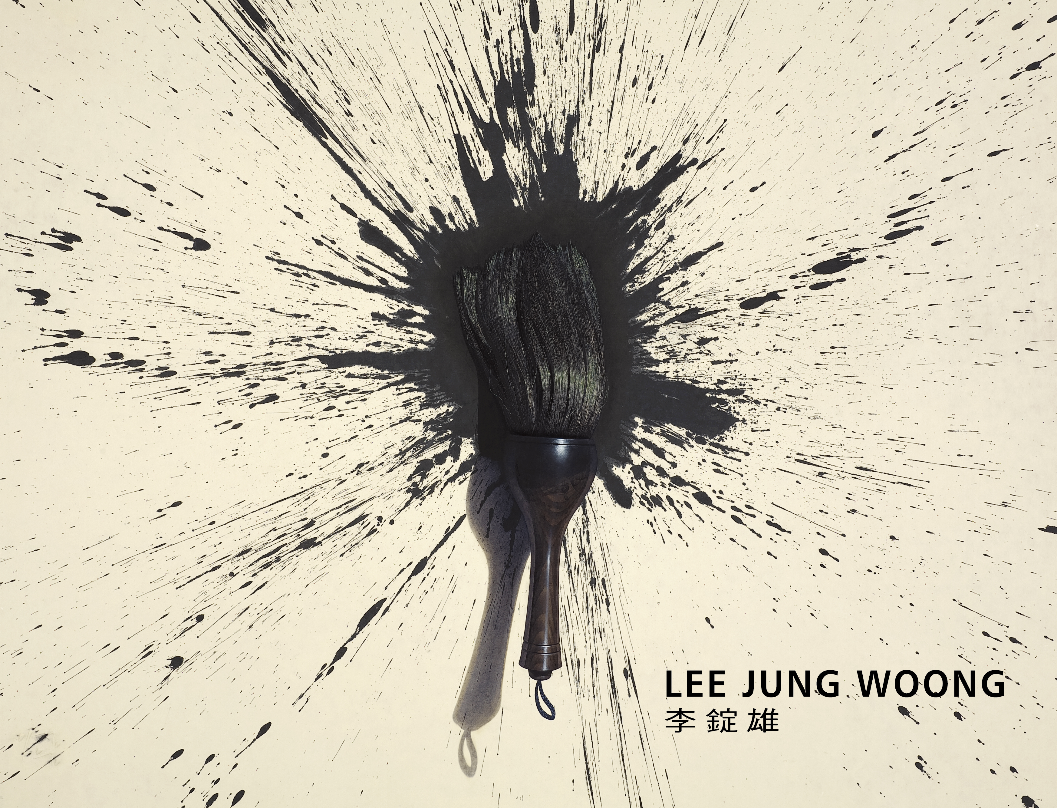 2008_5_Lee Jung Woong