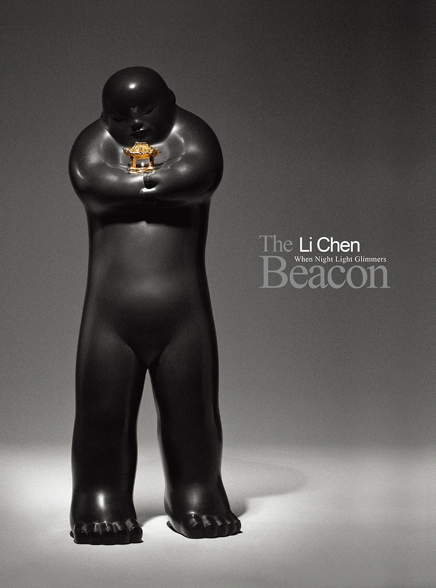 2010_3_Li-Chen_The-Beacon-Series-When-Night-Light-Glimmers
