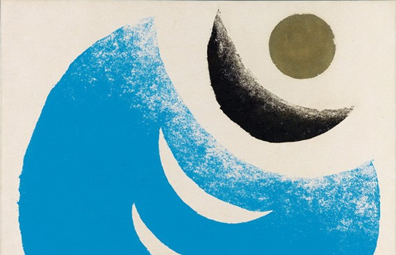 1971_陳庭詩 CHEN Ting Shih 星星的假期#4 4/18 Vacation of the Stars#4 4/18 1971 版畫 Print 61x61cm