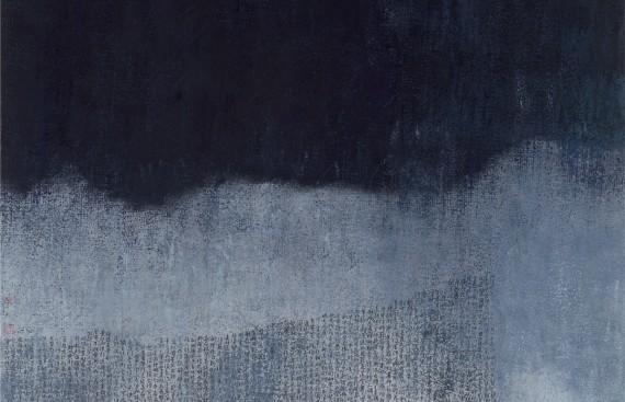 洪祝安 露珠 2018 水墨设色宣纸 104.6x104.2cm