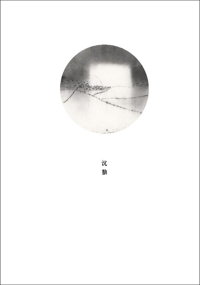 2015_2_Artworks by Shen Qin & Chen Qi (Double Cover_Shen Qin Version)_