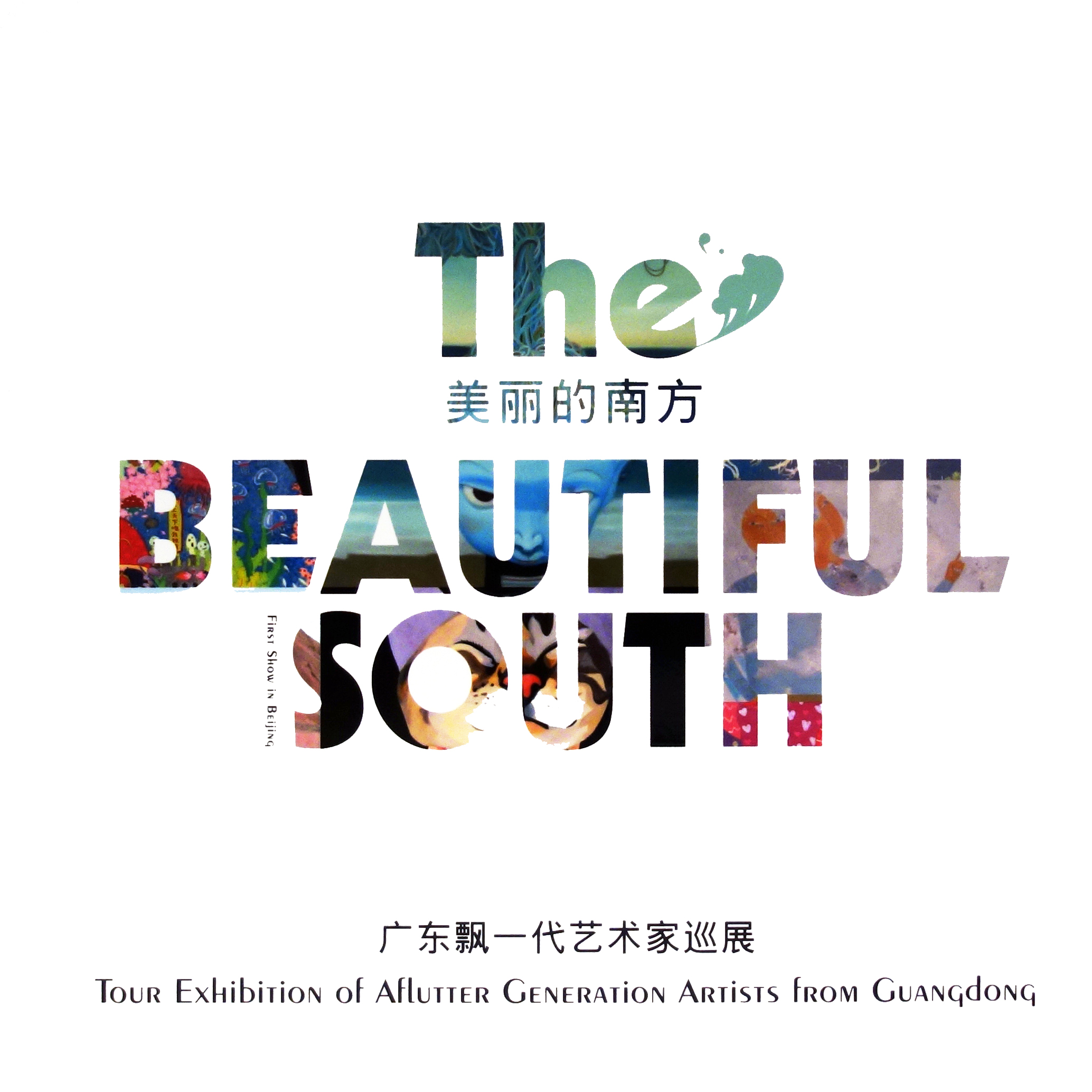 2008_3_The Beautiful South