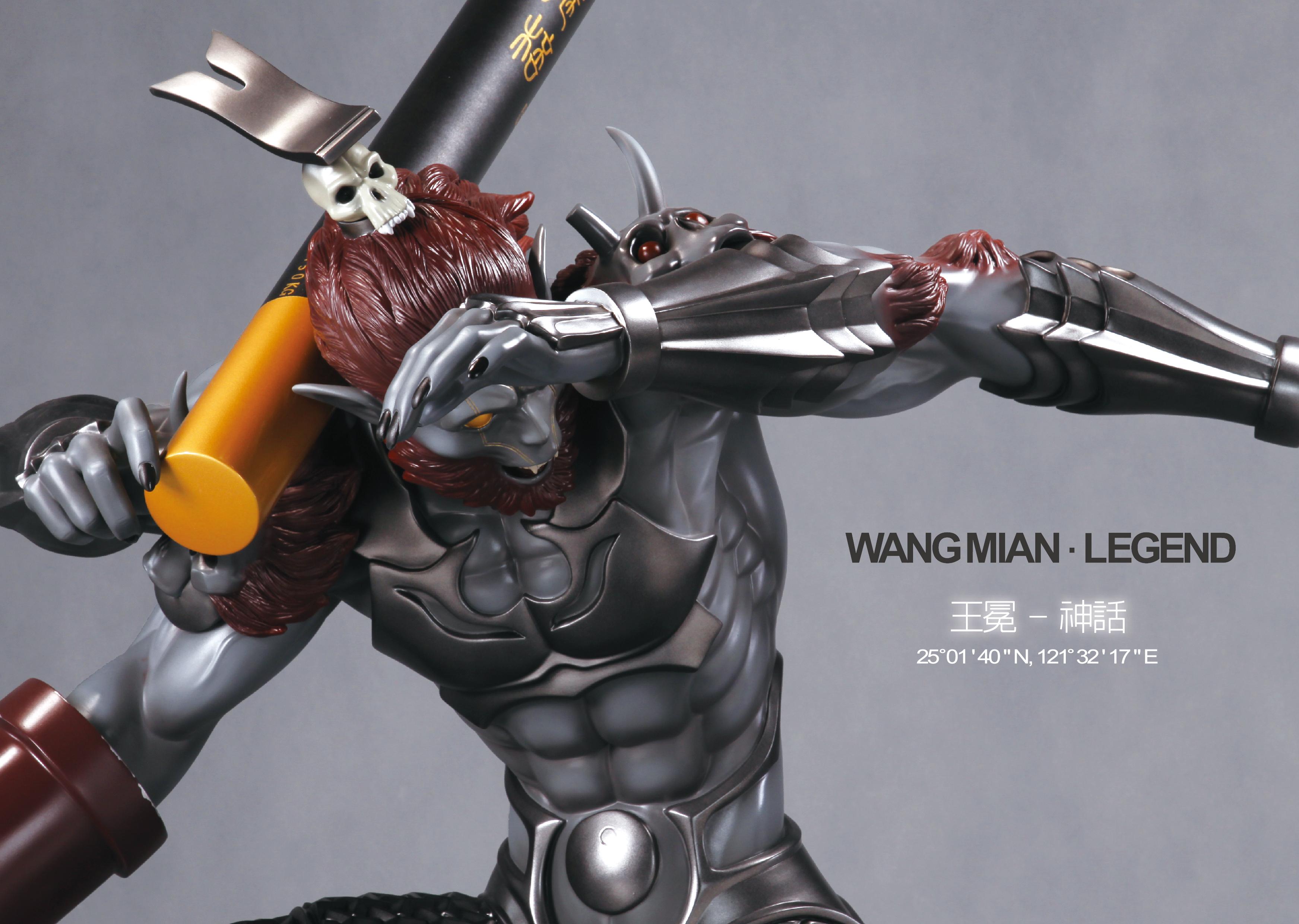 2009_1_Wang Mian_Legend