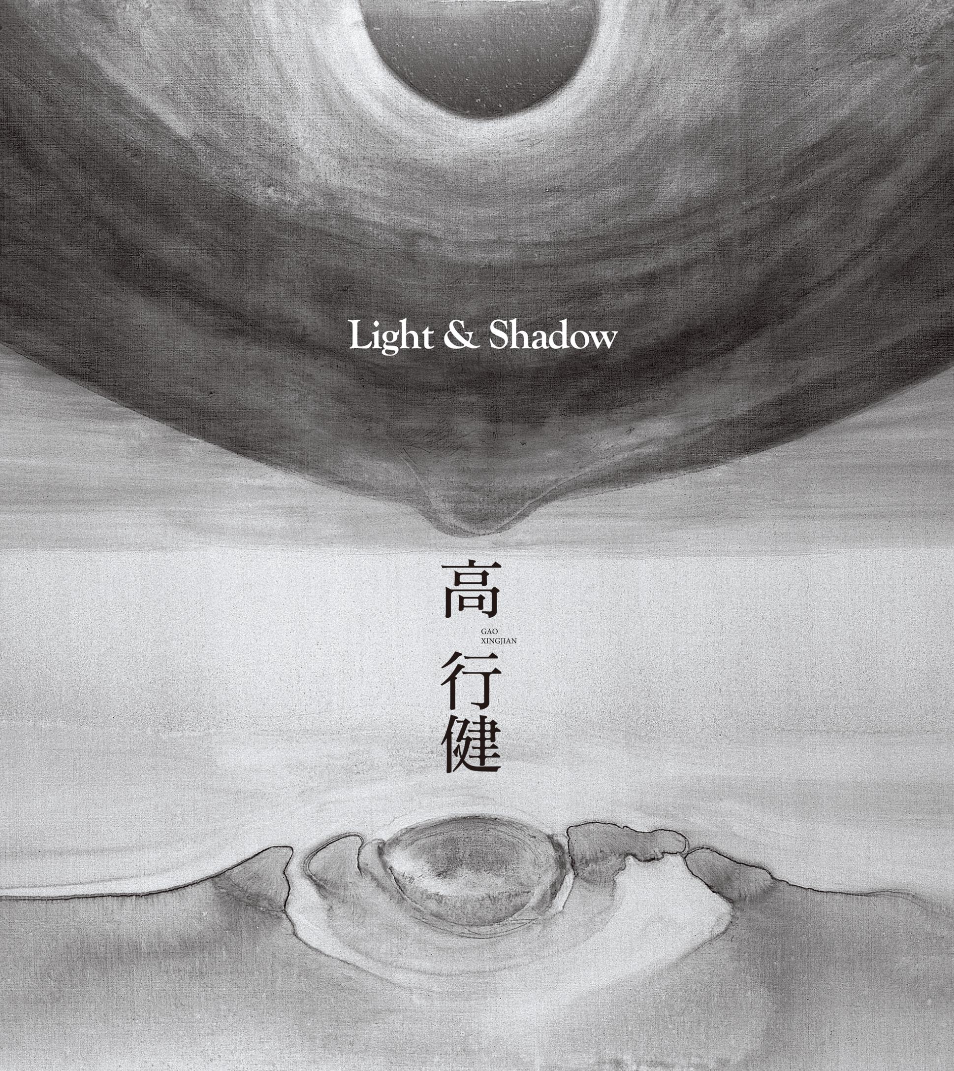 2010_1_Gao-Xingjian_Light-Shadow