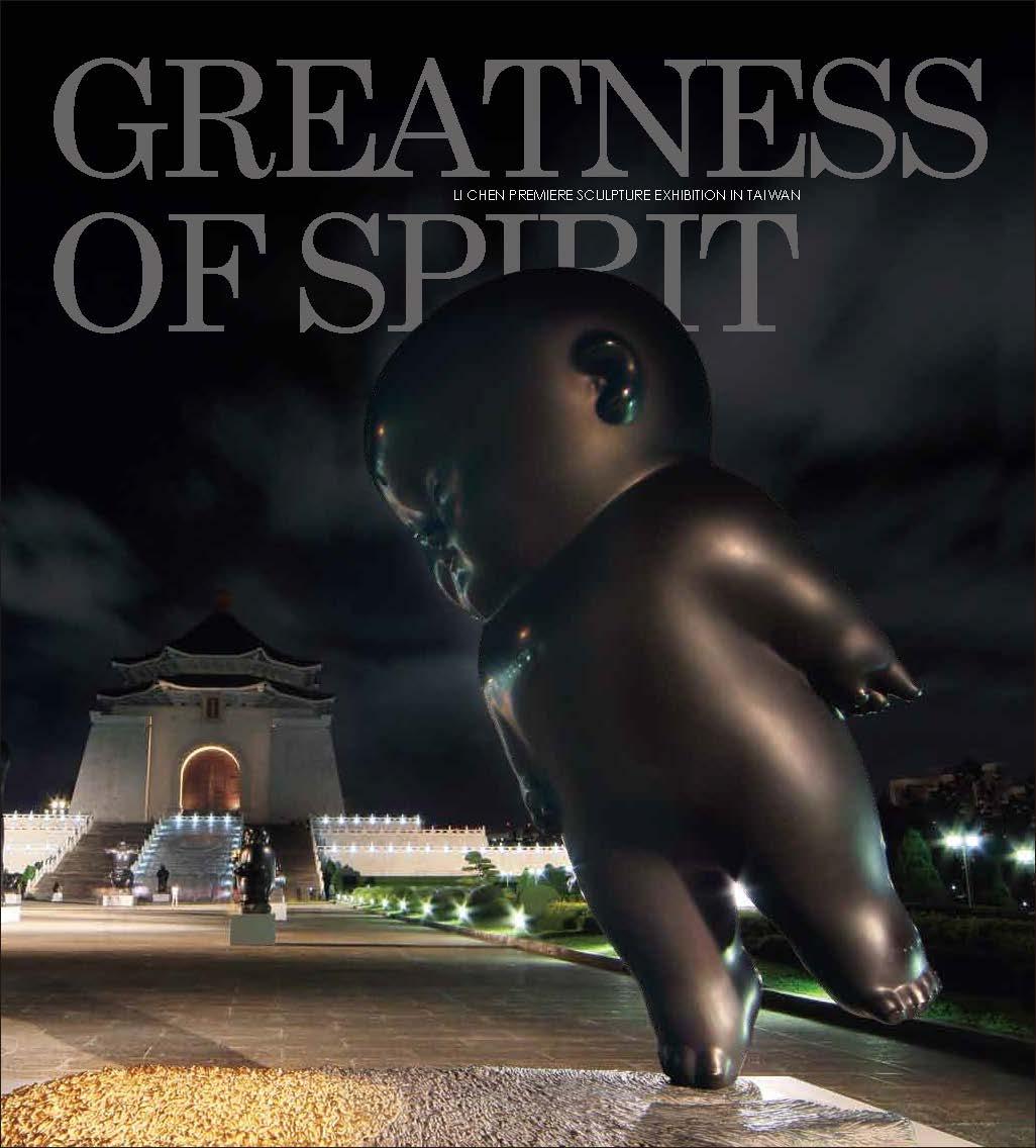 2012_1_Greatness of Spirit Li Chen Premiere Sculpture Exhibition in Taiwan