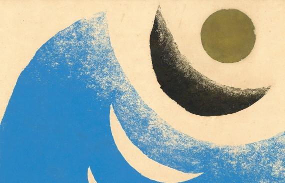 1971_陳庭詩 CHEN Ting Shih 星星的假期 #4 Vacation of the Stars#4 1971 版畫 Print 61x61cm