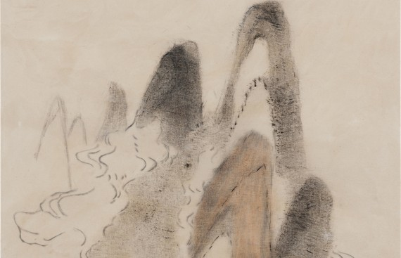 cover_Mountain Wave Solo Exhibition of Bian Qin