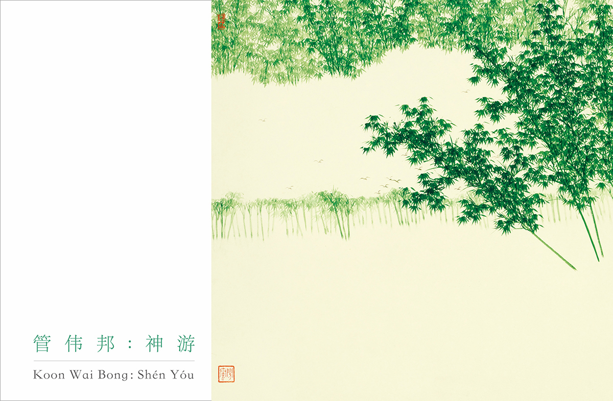 WeChat 圖片_20190427163650